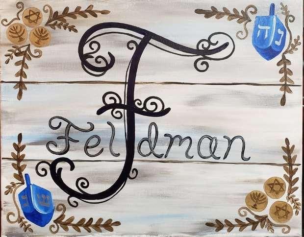 Rustic Family Name, Hanukkah Edition!